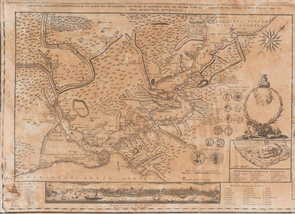 Άποψη της Κωνσταντινούπολης και των στενών του Βοσπόρου.