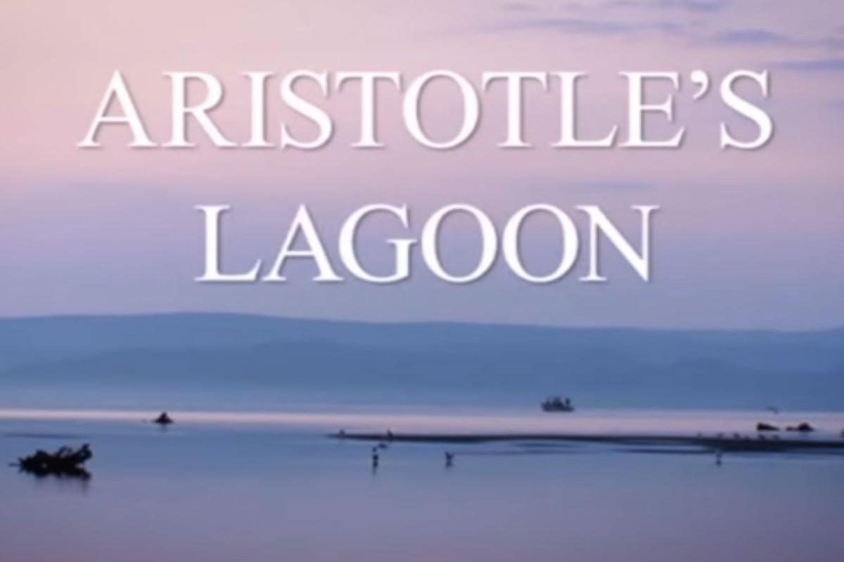 Η Λιμνοθάλασσα του Αριστοτέλη