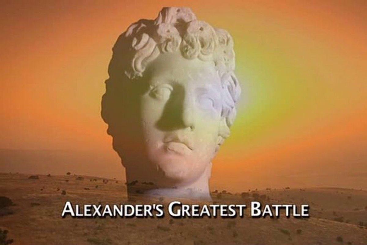Μέγας Αλέξανδρος, η μεγάλη μάχη
