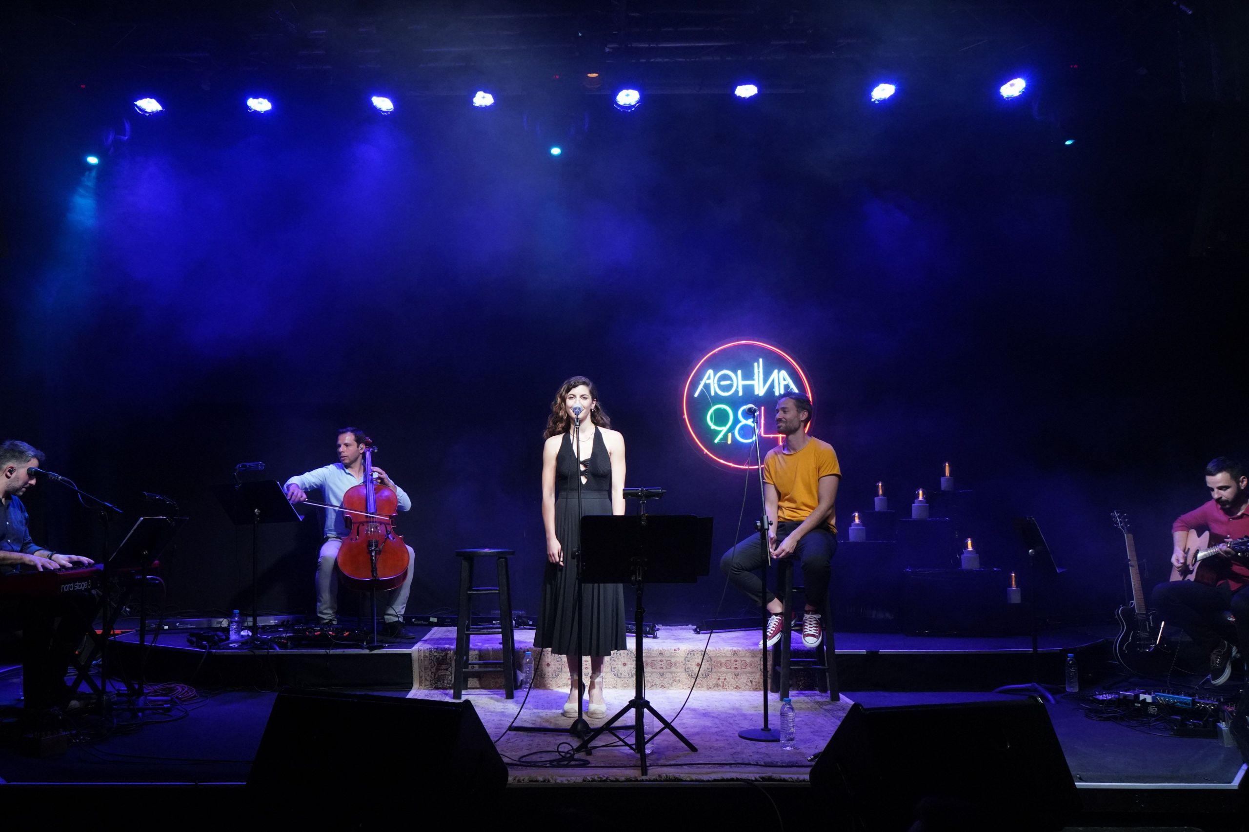 Συναυλία στο Ραδιόφωνο. Photo credits:Αντώνης Θεοδωρίδης