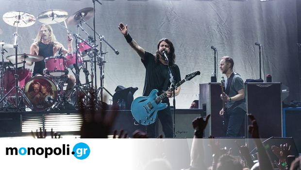 Foo Fighters: Γιόρτασαν την επιστροφή της live μουσικής με συναυλία στο γεμάτο Madison Square Garden