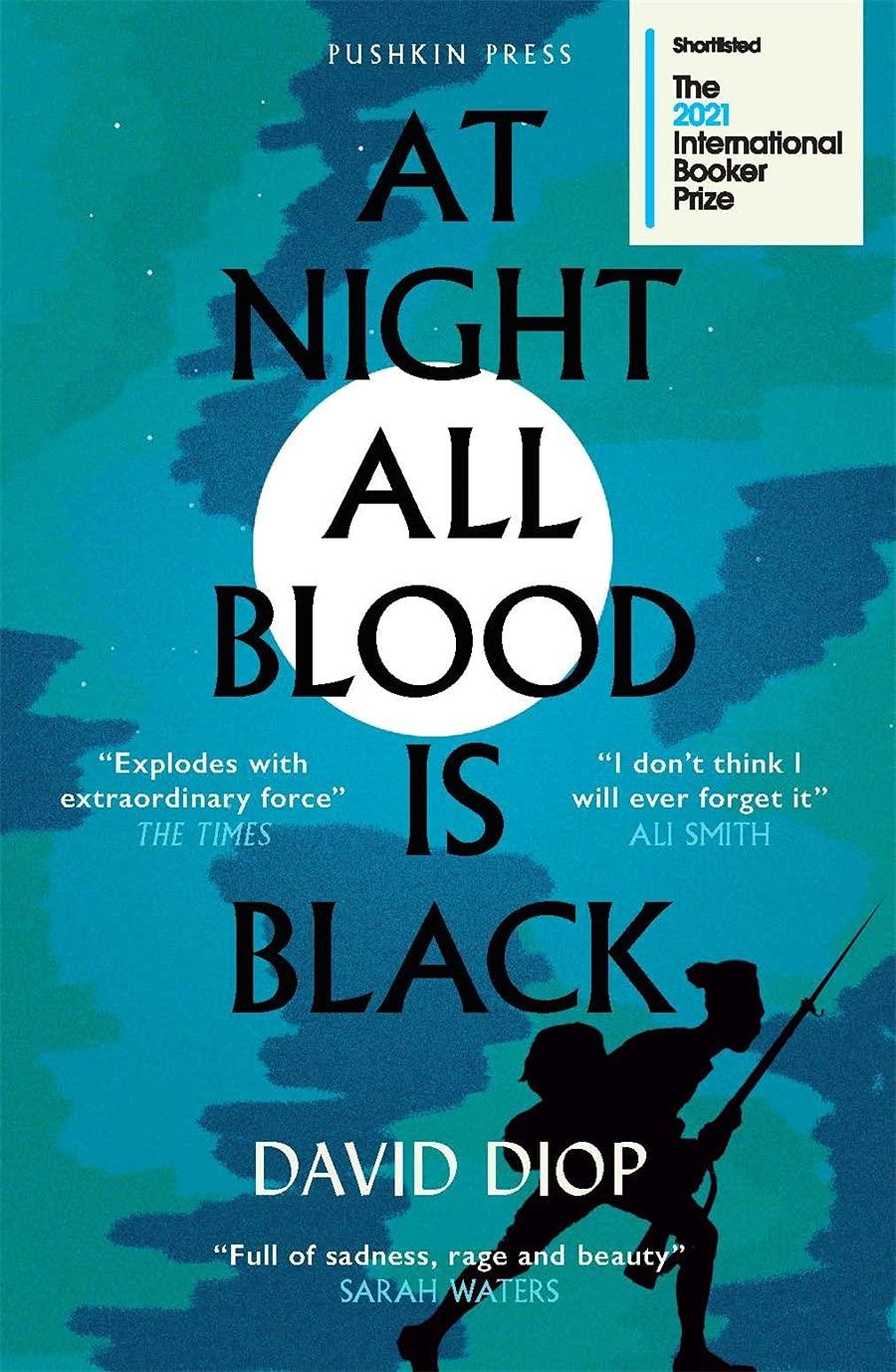 At Night All Blood Is Black, το εξώφυλλο του βιβλίου που κέρδισε Booker 2021, credits: Pushkin Press