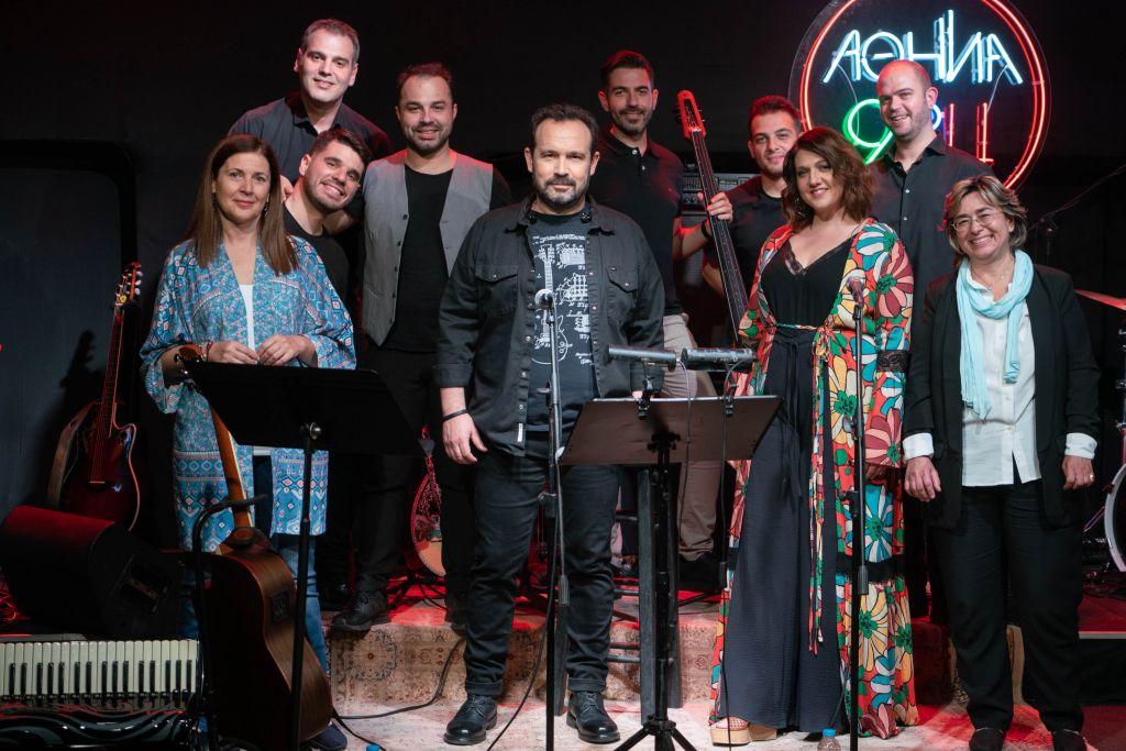 Συναυλία στο Ραδιόφωνο – Αθήνα 9.84