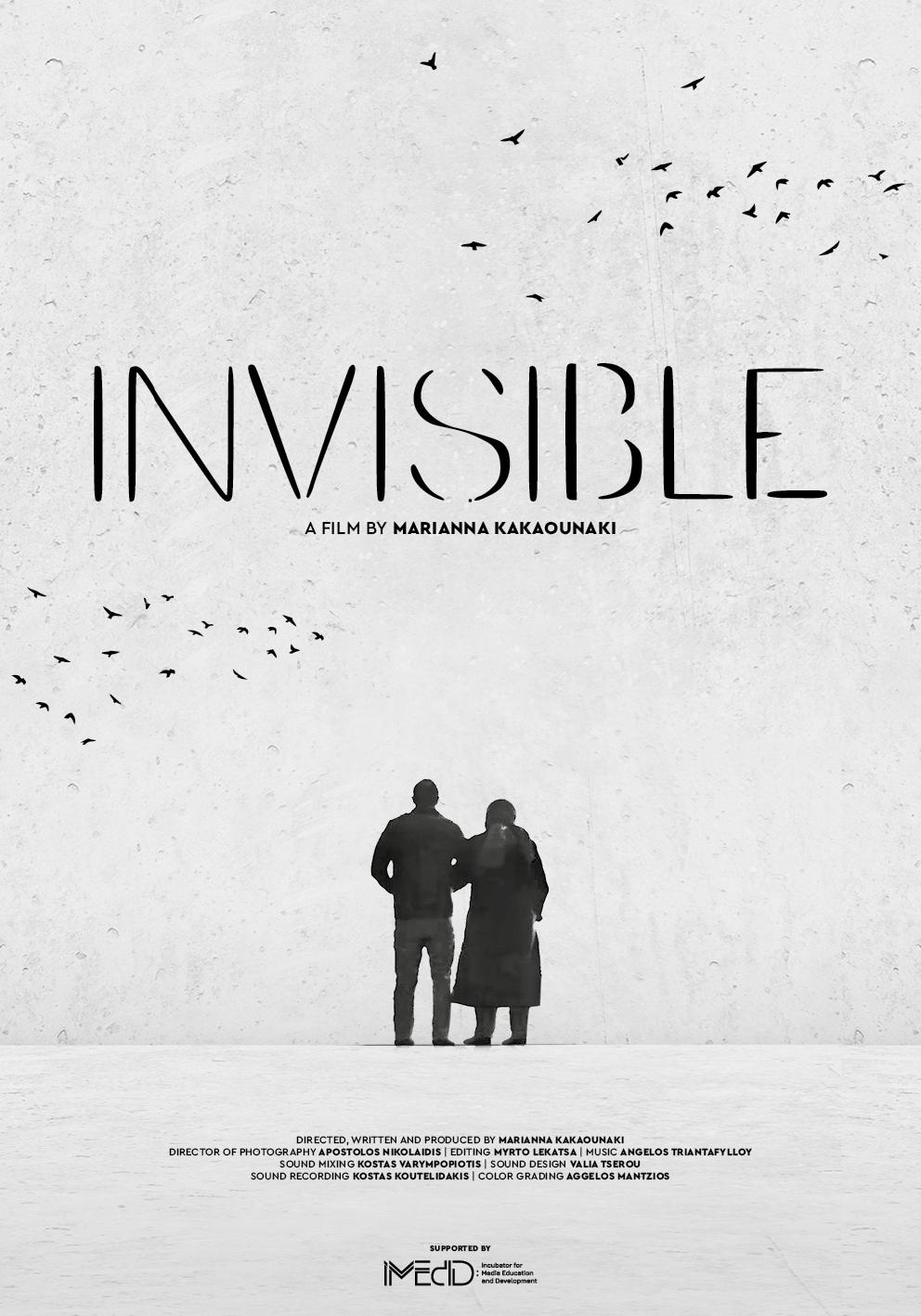 """""""Οι Αόρατοι"""" (Invisible), της Μαριάννας Κακαουνάκη"""