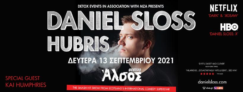 Ο Daniel Sloss για πρώτη φορά στην Ελλάδα, στο Θέατρο Άλσος