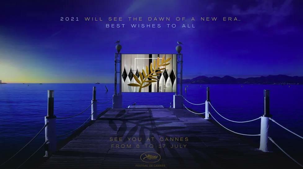 Κάννες 2021: Η αφίσα του φεστιβάλ