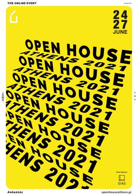 Η αφίσα της φετινής διοργάνωσης προέκυψε μέσα από τον διαγωνισμό DESIGN THE POSTER, που συνδιοργανώθηκε με το Vakalo Art & Design College, στον οποίον κέρδισε η πρόταση του Νίκου Δουμάνη. / Φωτογραφία: Open House Athens