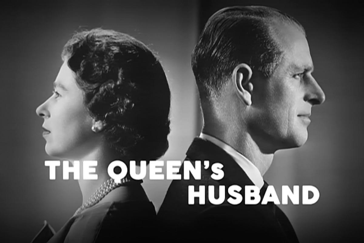 Ο σύζυγος της Βασίλισσας