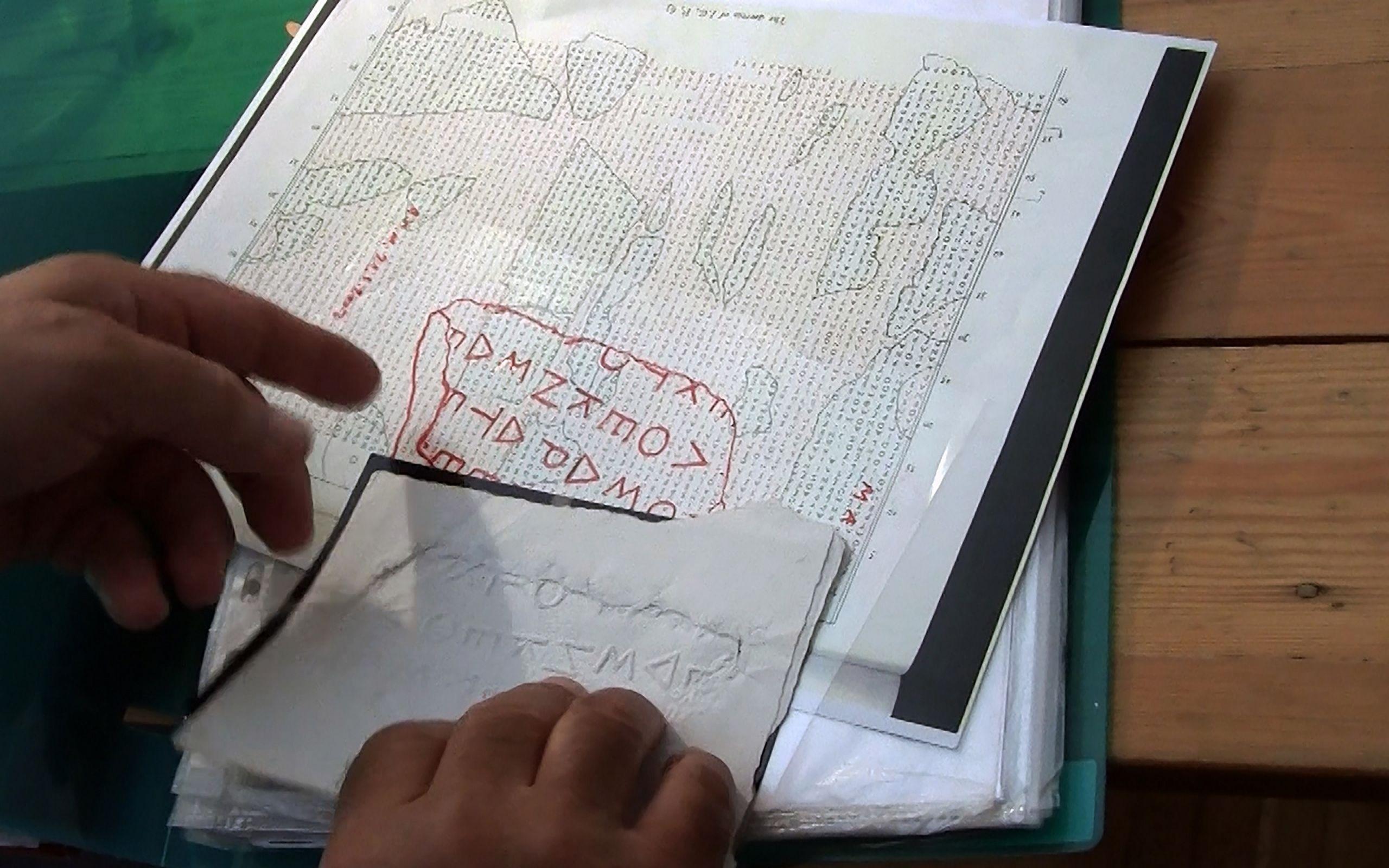 Νίνα Παππά Σημειώσεις, 2021- Ευγενική παραχώρηση της καλλιτέχνιδας