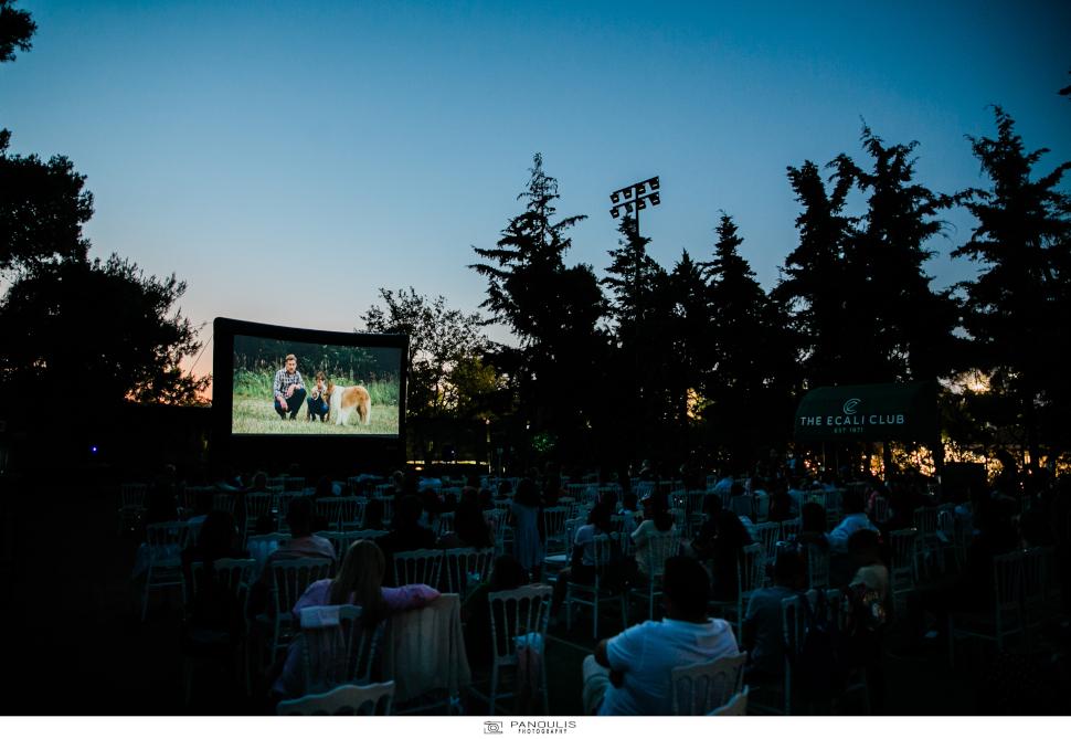 Άποψη του ειδικά διαμορφωμένου χώρου στο Ecali Club για την πρεμιέρα της ταινίας