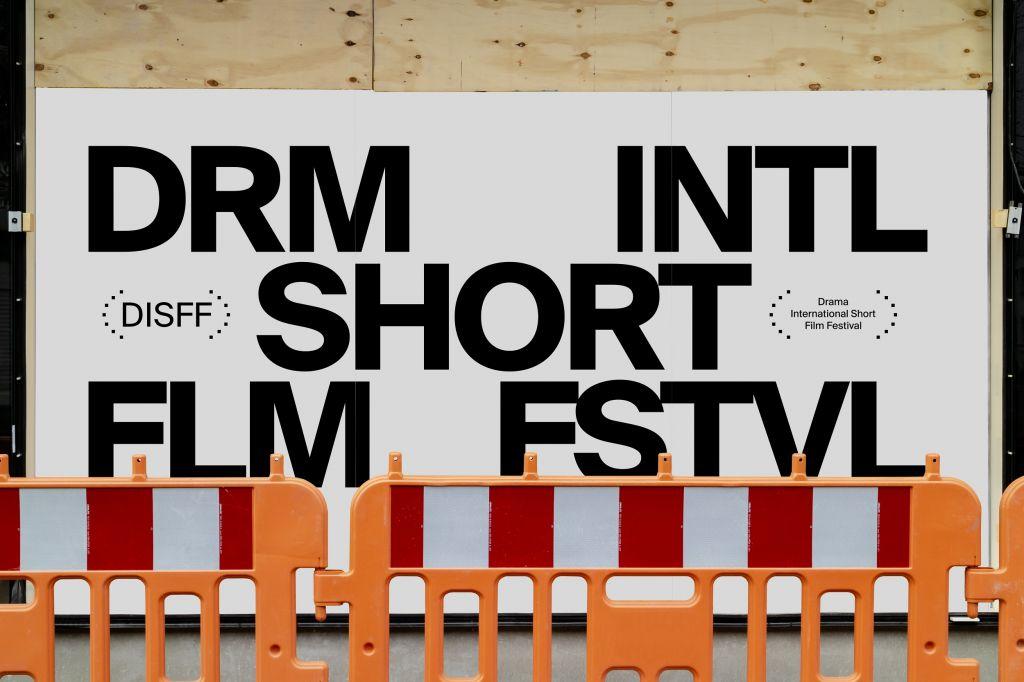 44ο Διεθνές Φεστιβάλ Ταινιών Μικρού Μήκους Δράμας: το πρόγραμμα του Διαγωνισμού