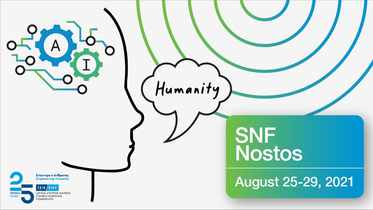 Οι Bomba Estéreo στο SNF Nostos 2021