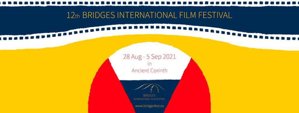 Βίντεο από το 12ο Διεθνές Φεστιβάλ Κινηματογράφου Κορινθίας Πελοποννήσου