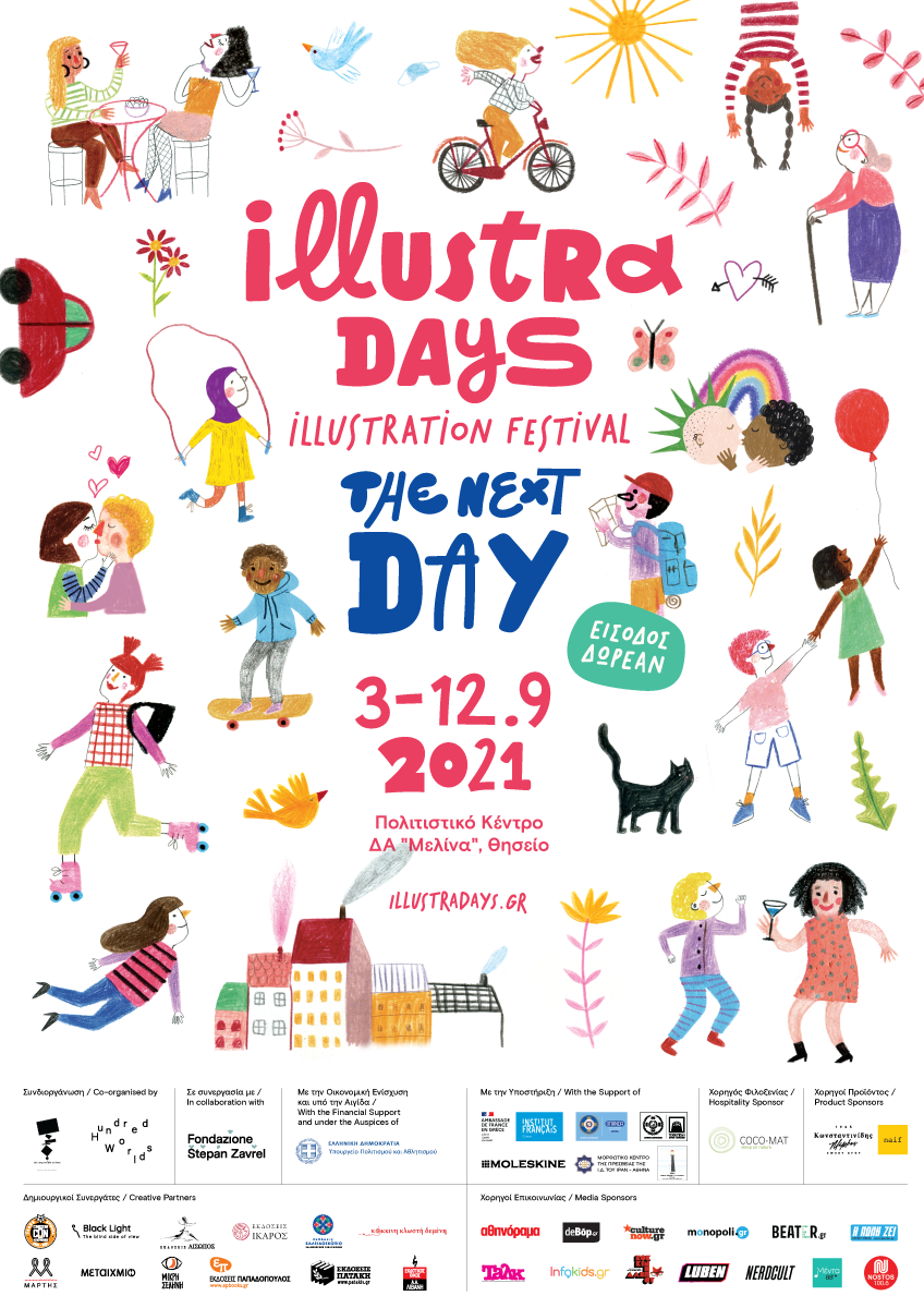 Η αφίσα του φετινού Illustradays 2021