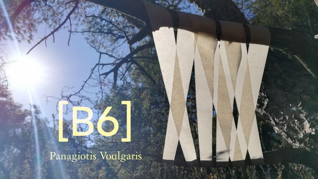 [Β6]: Ατομική έκθεση του Παναγιώτη Βούλγαρη στη FokiaNou Art Space