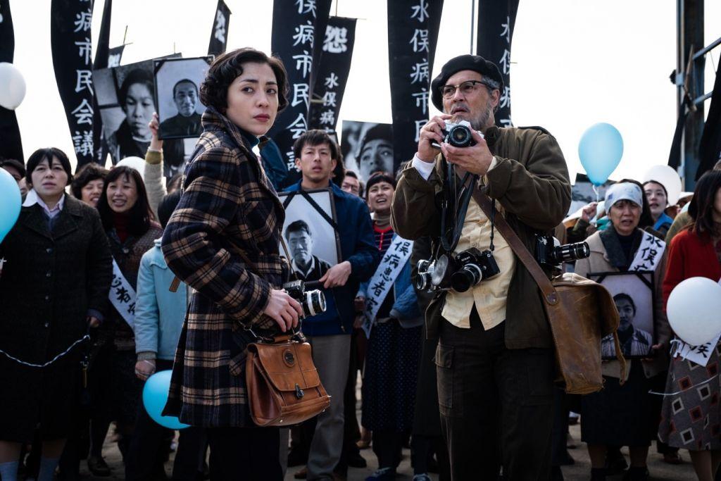 Στιγμιότυπο από την ταινία «Minamata».