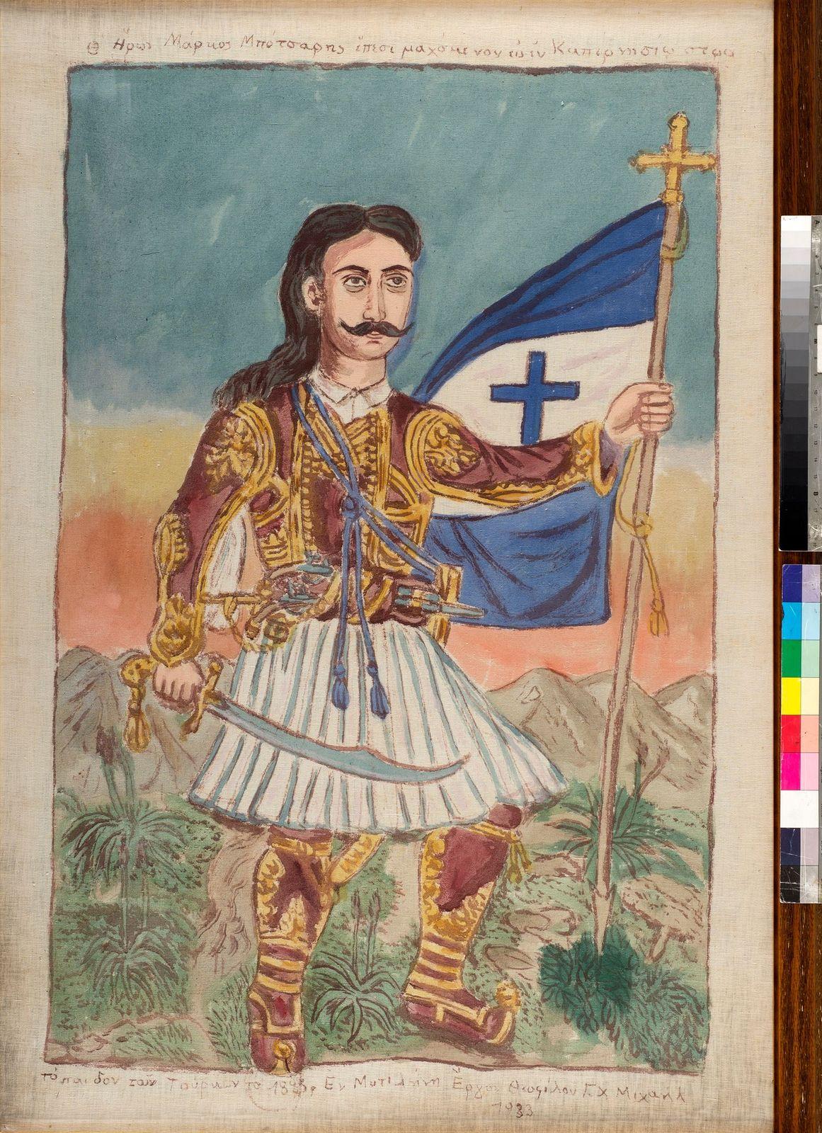 Θεόφιλος Χατζημιχαήλ (1871-1934), Ο Ήρως Μάρκος Μπότσαρης, 1933, λάδι σε πανί, 119×81 εκ. Συλλογή Alpha Bank AA 4726