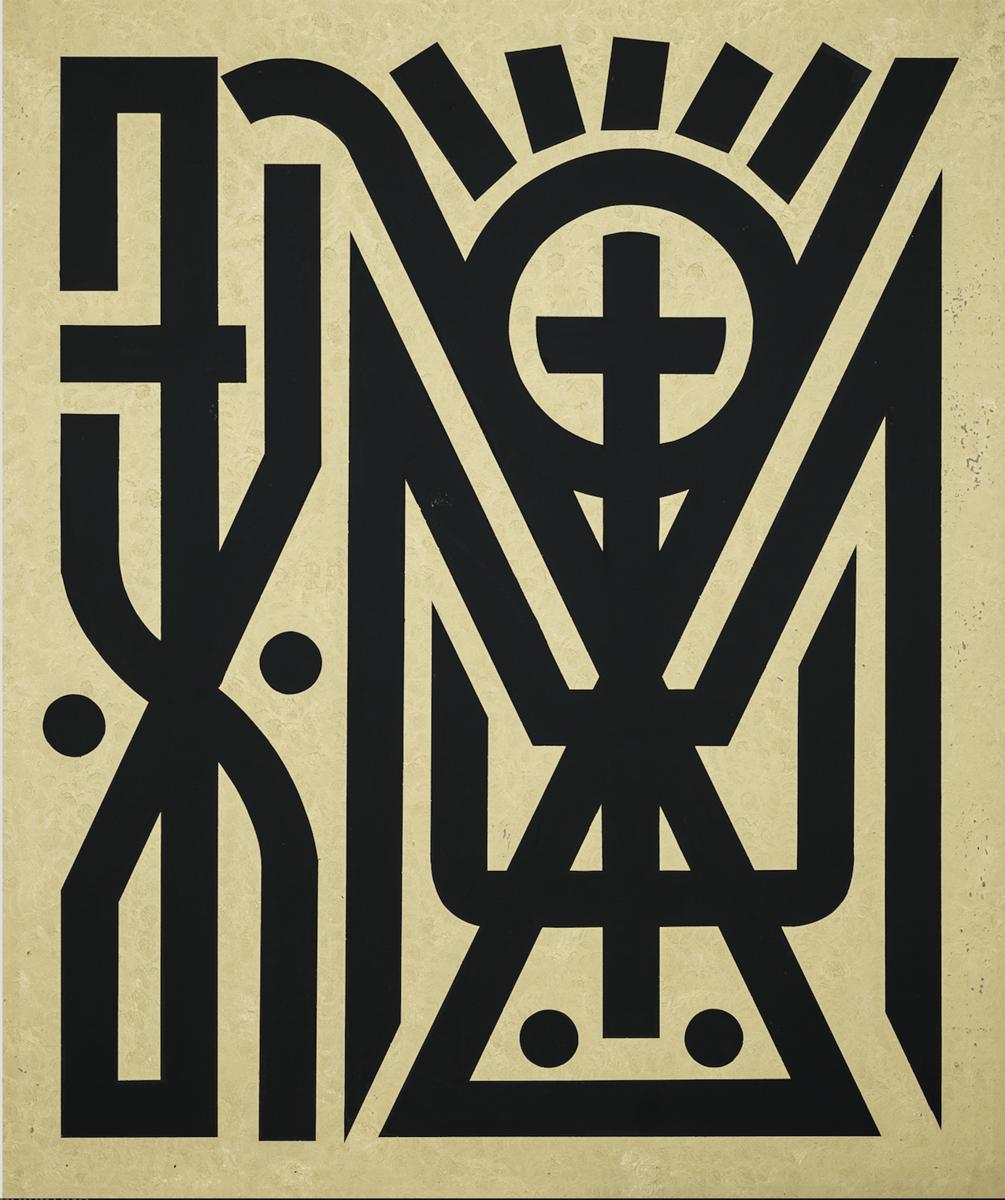 Dimitris Ntokos, K, 136 x 116 cm, Oil and Acrylic on Canvas, 2021