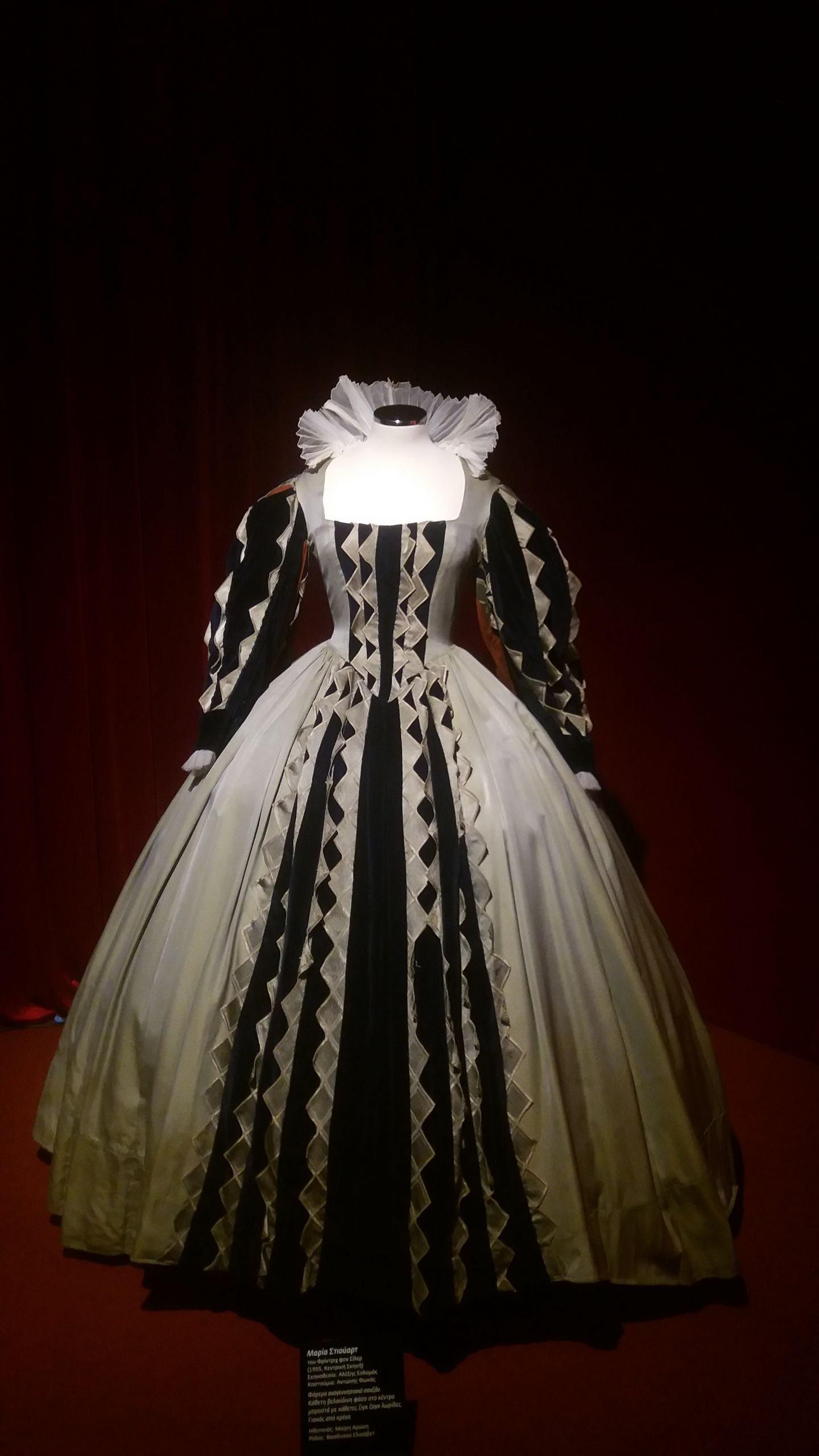 Το κουστούμι που φορούσε η ηθοποιός Μαίρη Αρώνη ως Βασίλισσα Ελισάβετ, στην παράσταση Μαρία Στιούαρτ