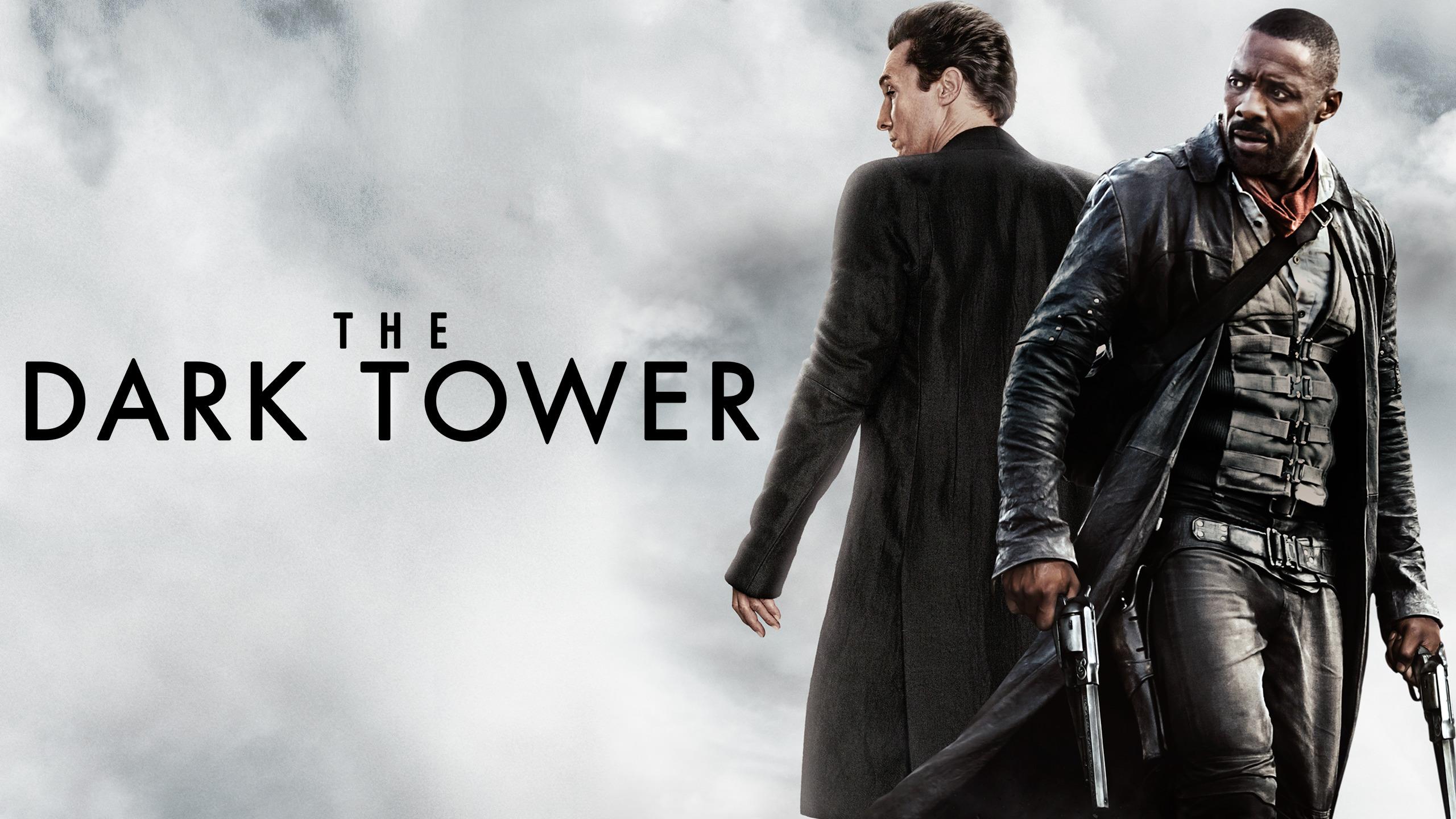 Ο μαύρος πύργος (The dark tower)